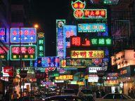 800px-HK_Portland_Street_Night